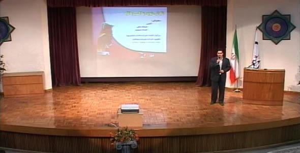 دکتر فتوحیان