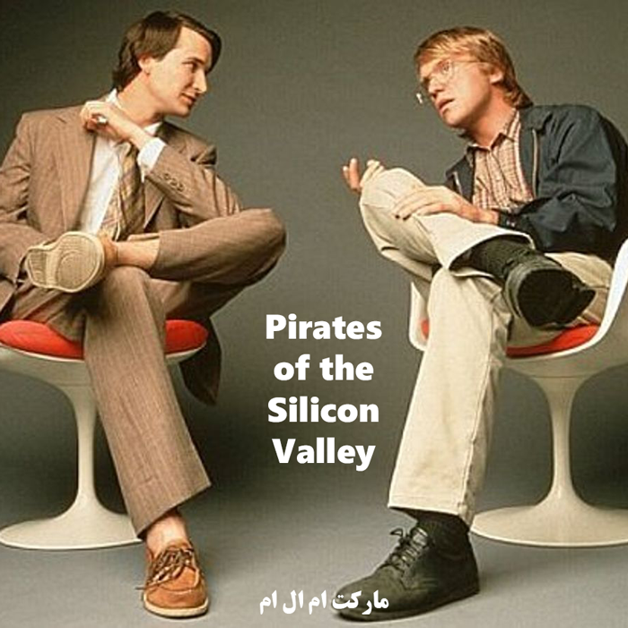 فیلم سینمایی Pirates of the Silicon Valley