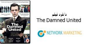 "<span itemprop=""name"">The Damned United</span>"