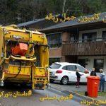 قانون کامیون حمل زباله