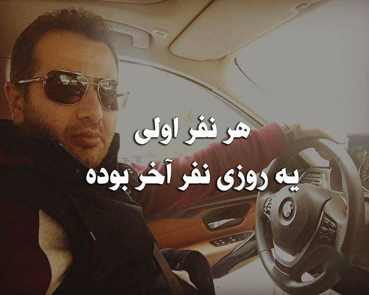 لیدر جواد محمدی