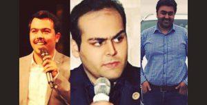 ویس سمینار سه تن از لیدرهای بزرگ ایران