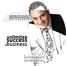 sehatlearning unlimited sucsess