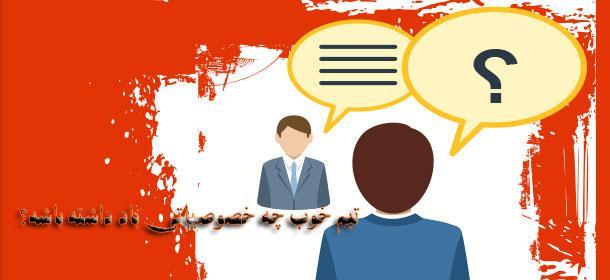 کدوم شرکت بازاریابی شبکه ای بهتره؟!!