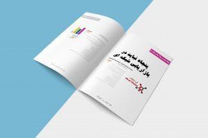 ۵۰نباید در بازاریابی شبکه اي و فروش مستقیم