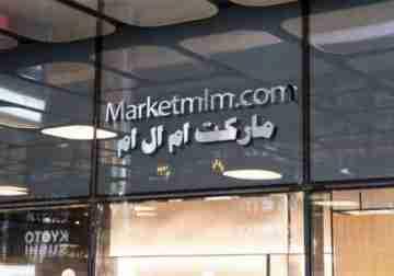 marketmlm