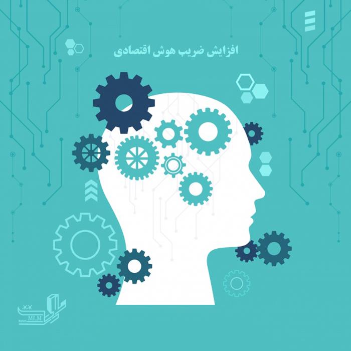 کتاب صوتی ضریب هوش اقتصادی و مالی خود را افزایش دهید از رابرت کیوساکی