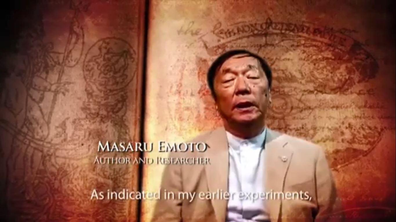 ماسارو ایموتو