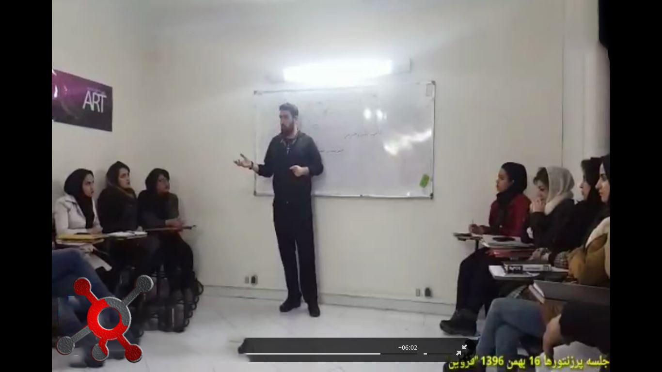 تصویر جلسه آموزش پرزنتوری از تاپ ارنر مرتضی نصرالهی