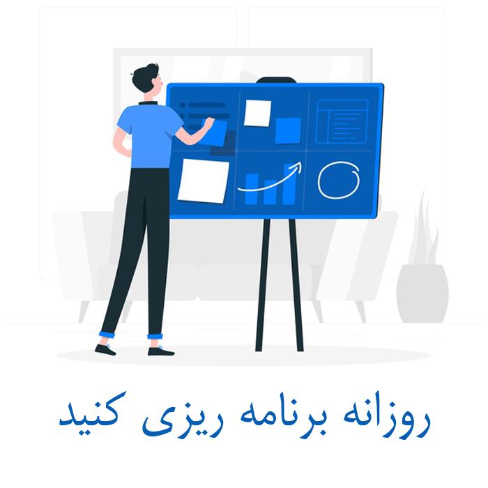 دفتر برنامه ریزی روزانه ؛ شبکه سازی به سبک باینری