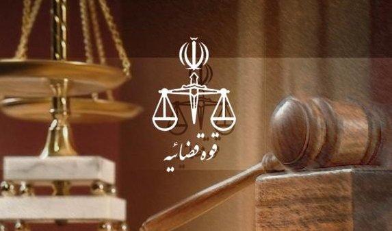 توضیحات معوان دادستانی کل کشور