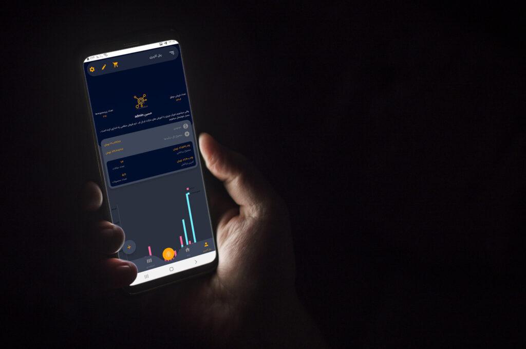 سیستم تشخیص حالت شب موبایل