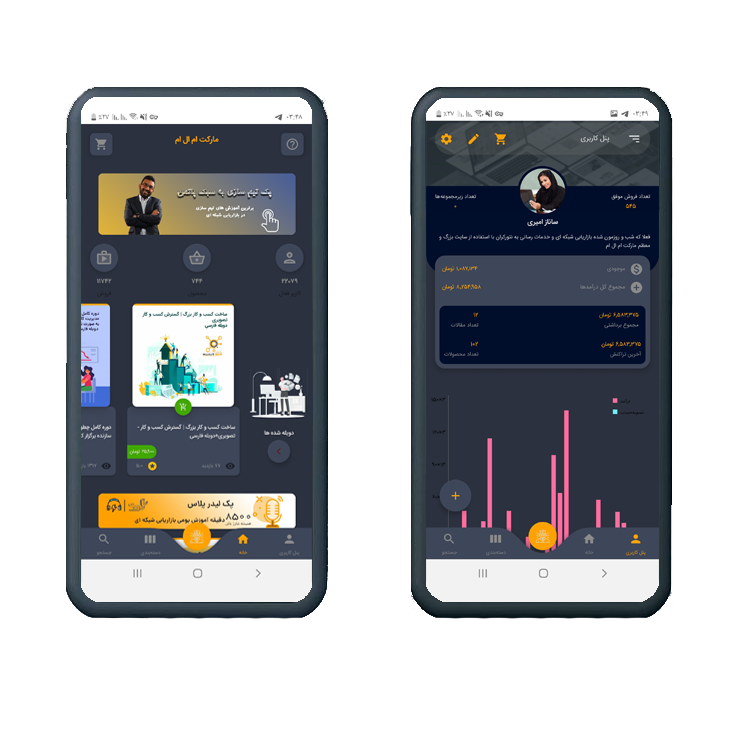 dark mod app