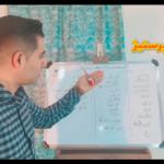 آموزش سناریو یک پرزنت با پرستیژ | حسین نعمتی تصویری+37 دقیقه