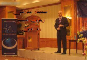 سمینار لیدرشیپ رندی گیج در دبی
