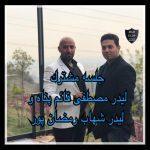 جلسه مشترک لیدر قائم پناه و لیدر شهاب رمضان پور