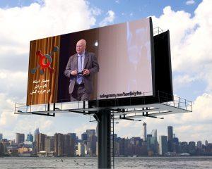 سمینار تام شرایتر در ایران