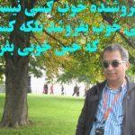 سمینار تصویری فروشنده ی موفق از دکتر کیوان کیان